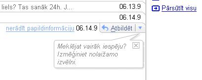 Gmail jaunais izskats