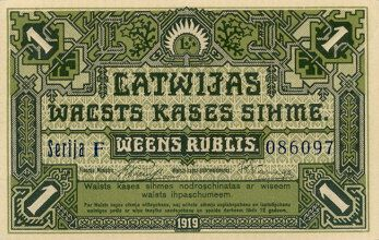 Latvijas rublis no 1919.gada