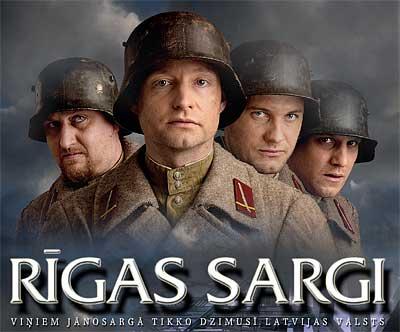Rīgas sargi