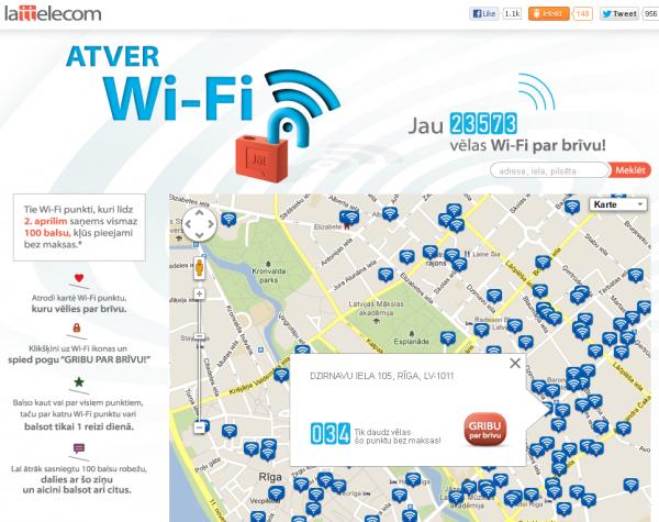 Atver WiFi