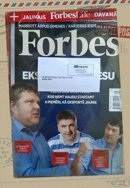 Forbes bonuss