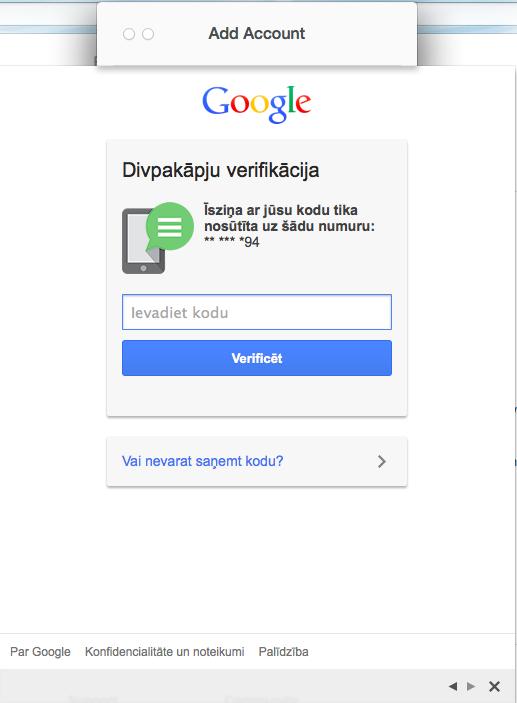 Mailbox Google 2 step