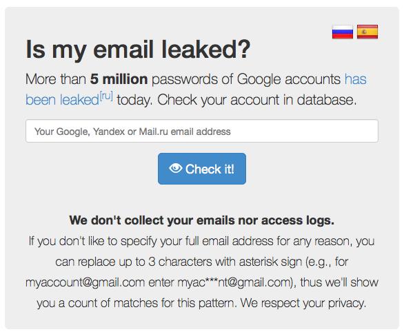 isleaked.com