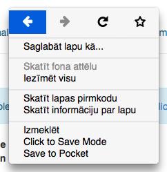 Firefox 32 menu