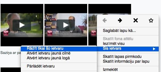 eparaksts video