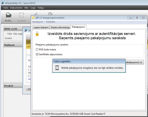 Windows sertifikatu atjaunosana